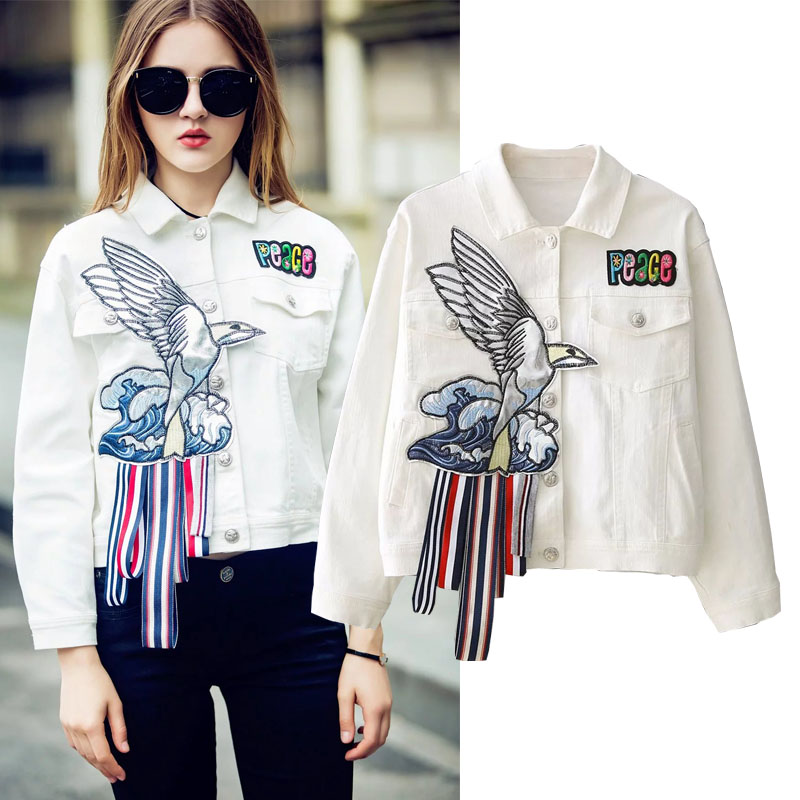 Popular White Short Jacket-Buy Cheap White Short Jacket lots from ...