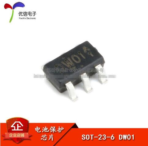 Chip DW01 lithium battery protection IC MOS tube SOT23-6 electronic components [20pcs / lot]