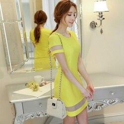 Fashion Women Mesh Pachwork O-Neck Dress Elegant Summer Dress 6