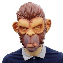 GTA Grand Theft Auto V Gorilla Mask Latex Harley Beast Knight Chimpanzee Masks hood monkey mascaras Halloween game play