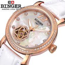 Switzerland Binger Women's watches fashion luxury watch leather strap automatic winding mechanical Wristwatches B-1132L-2