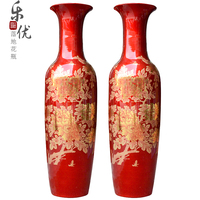 Jingdezhen ceramic crystal color red gold peony vase of modern living room Home Furnishing landing craft ornaments