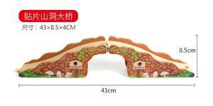 Image 3 - Edwone木製トラック鉄道ブリッジアクセサリー知育玩具トンネル橋互換性すべての木材トラックビロ