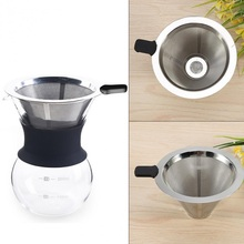 Practical Cone Shaped Stainless Steel Coffee Dripper Double Layer Mesh Filter Basket Funnel Tea Bag Strainer Kitchen Tool