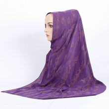 scarf luxury brand 2019 Autumn hot diamond pearl snow imitation female headband long article foulard femme musulman