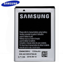 SAMSUNG Original Replacement Battery for Samsung Galaxy Ace S5830 EB494358VU