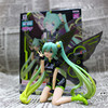 13cm SQ Japanese Anime Figures Hatsune Miku PVC Action Figure Butterfly Ver Cute Girl Collection Model
