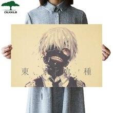 DLKKLB Токийский вурдалак классический 51,5x36 см винтажный анимационный Ретро плакат, крафт-бумага, бумага для общежития колледжа, Студенческая Наклейка на стену, Декор, живопись