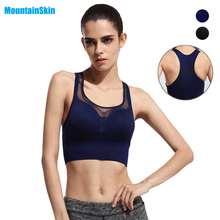 2017 New Fitness Yoga Bra For Women Sexy Outdoor Sports Brand Padded Top Clothing Gym Running Shakeproof Female Sportswear MB070
