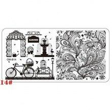 1Pcs 12x6cm Rectangule DIY Nails Decor Polish Stamping Plates Garden Bike Bird Design Stamp Templates Plates Manicure Tool OMB14