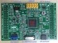 SIGMADSP ADAU1466 Core Board