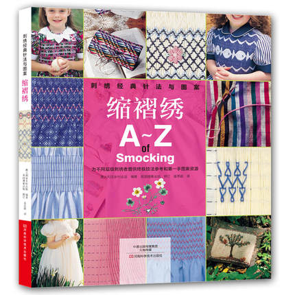 Classical Needling And Patterns In Embroidery Book / Chinese Embroidery Handmade Diy Art Design Book 127 Pages