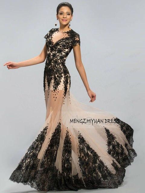 Black Sheer Bottom Prom Dresses