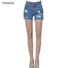 MORUANCEL Womens Ripped Jean Shorts Distressed Embroidered Hot Short Jeans Female High Waisted Denim Shorts Flower Embroidery
