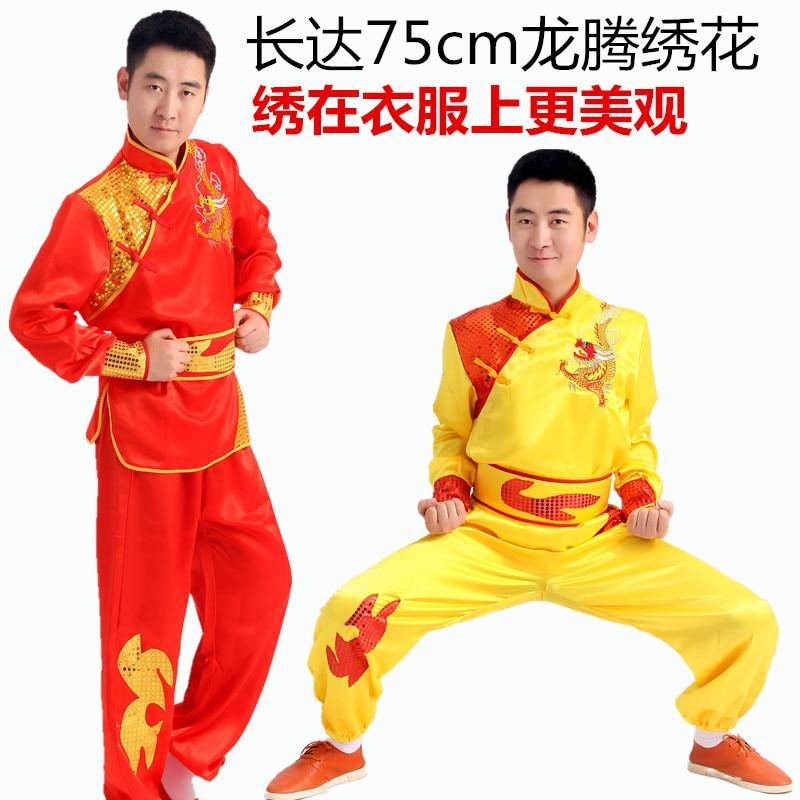 Martial Arts China Style Dragon Embroidery Kung Fu Tang Suit Wholesale Martial Arts Wushu Clothing Short Sleeve Tai Chi Clothing