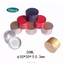 10 шт. многоцветные 50 мл оловянные чайные конфеты бисквиты коробка для хранения печенья воск бальзам для губ Косметика для ногтей DIY косметическая коробка 50*35 мм