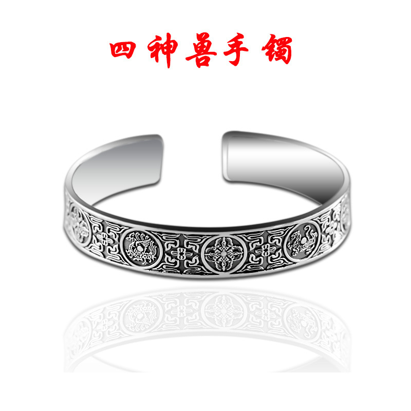 The character of silver S990 silver jewelry silver Seiko Unisex four animal Bracelet