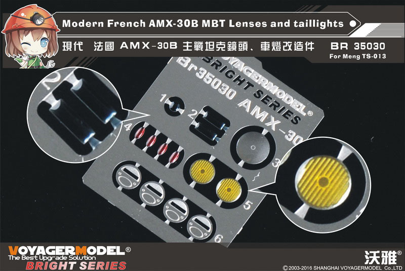 RealTS Voyager BR35030 1/35 French AMX-30B MBT Lenses And Taillights(For MENG TS-013)