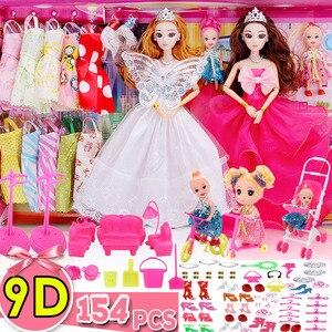 Image 1 - 154 個絶妙なギフトボックスの誕生日プレゼントdiy人形教育玩具プリンセスの人形セット服ままごとのおもちゃコスプレ
