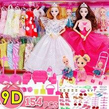 154 stücke mit Exquisite Geschenk Box Mädchen Geburtstag Präsentieren DIY Puppe Pädagogisches Spielzeug Prinzessin Puppe Set Kleidung Spielen Haus Spielzeug cosplay