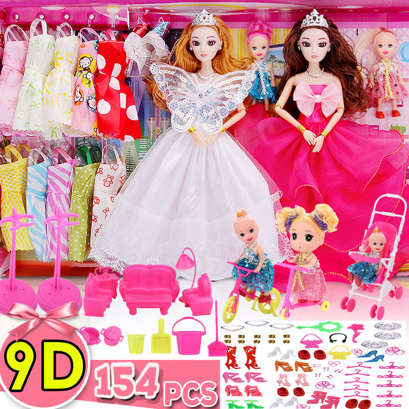 154pcs With Exquisite Gift Box Girl Birthday Present DIY Doll Educational Toy Princess Doll Set Clothes Play House Toy Cosplay