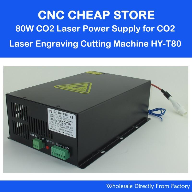 HY T80 220 V/110 V 80 W Tube Laser CO2 Alimentation PSU Équipement DIY Graveur Gravure De Coupe Laser Cutter Machine 80