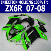 Green black ZX6R 2008 08 07 2007 Fairing kit For KAWASAKI NINJA Aftermarket Fairings g18