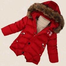 Детские зимние куртки мальчиков куртка дети утолщаются пальто верхняя одежда с капюшоном Хлопка-ватник 4-12 лет большой детская одежда