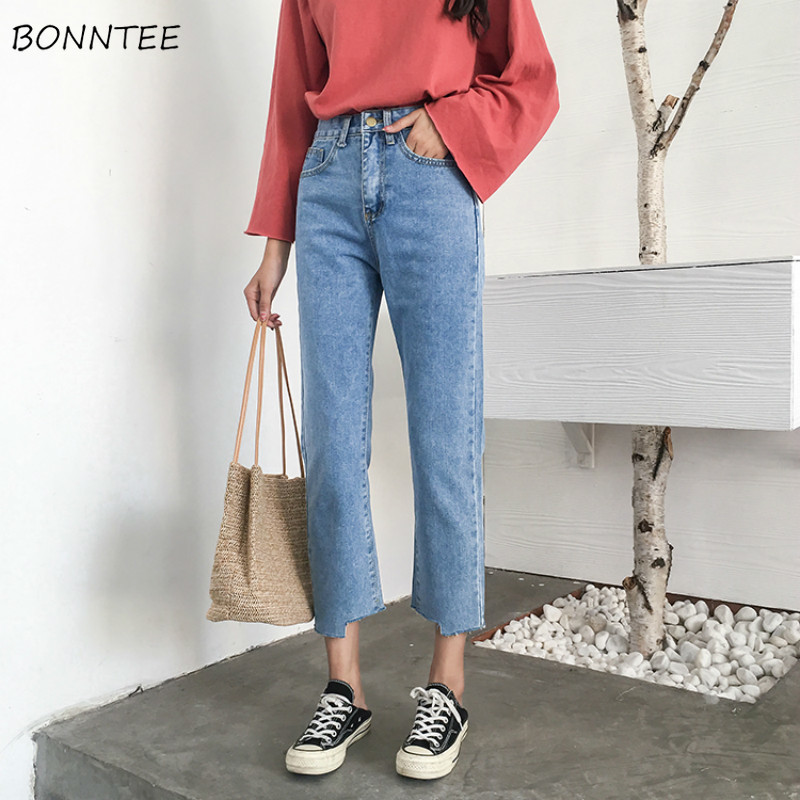 Jeans Women Chic Loose Simple Korean Style Casual Daily Autumn All-match High Quality Trendy Student Pockets Womens Jean 2019 BF