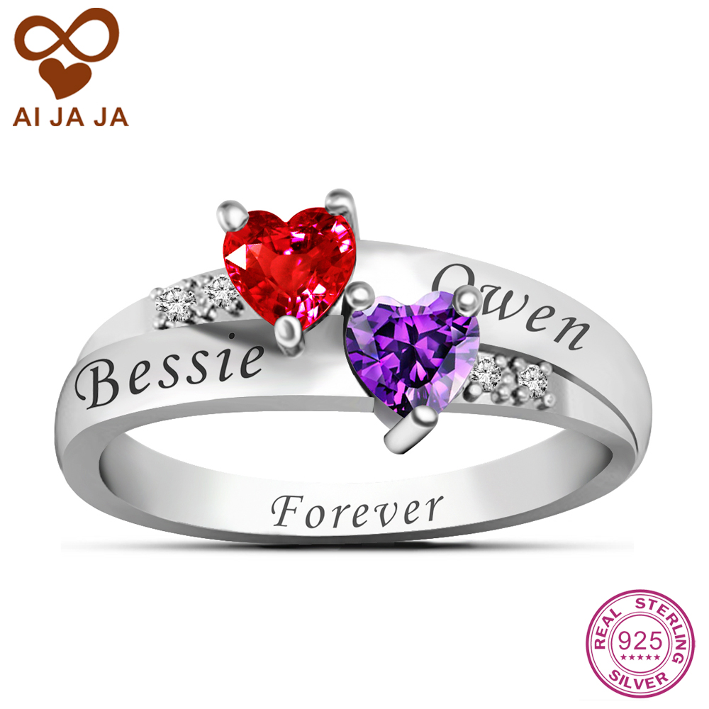 Engraved Double Heart Birthstone Ring