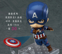 Captain America Marvel Nendoroid Movable Movie Anime Figure PVC Collection Model Toy Action Figure For Gift 414