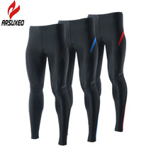 Sport Joggers Compression Track Pants Fitness Men Running Tights GYM Clothing Football Basketball Training Leggings Size M-XXXL