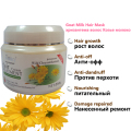 Moisturizing Nourishing Damaged Repair Hair Mask Treatment Chrysanthemum Essence Masks For Hair 550g