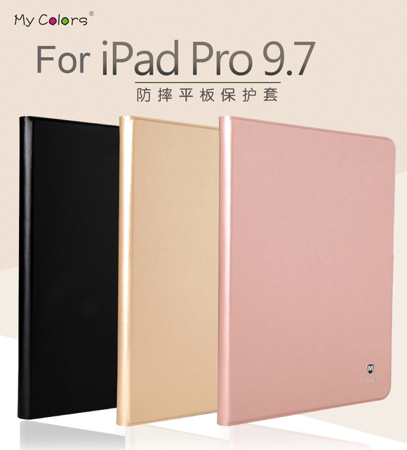 For Apple iPad Pro 9.7 Case High Quality TPU+PU Leather Protective Skin Smart Cover with Wake up/sleep Tablets Accessories+gifts