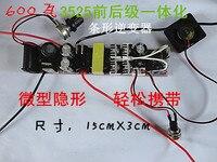 Small Micro Diving Rod Parts DIY Suite Boost Inverter Head 600 Watt 7 Stealth Dual Silicon