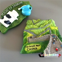 Lu Cubs 58 Export China Tourism Memorial Landscape The Great Wall Taiwan Map Fridge Stickers