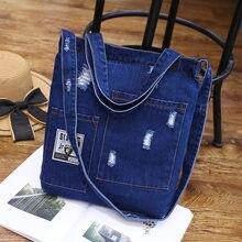 Bolsa feminina jeans, bolsa casual feminina para compras bolsa de mão