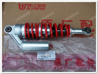 Motorcycle Accessories QJ125 19 QJ125 6G Run after Shock Airbag Type