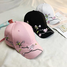 High Quality Unisex Cotton Outdoor Baseball Cap Plum Flower Embroidery  Fashion Sports Hats For Men & Women