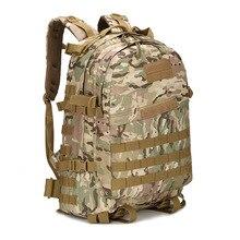 Военный Тактический Рюкзак Molle армейская тактическая сумка наружная 3D походная рюкзак охотничий дорожный Камуфляжный Рюкзак