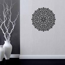 Mandala Wall Stickers