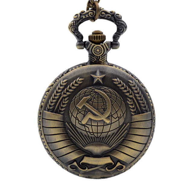 Retro Bronze USSR emblem Earth Sickle Hammer Wheat Quartz Pocket Watch Analog Pe