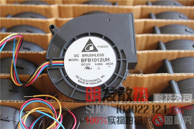 El 9733 original súper viento seco máquina ventilador ventilador 12 V 6A BFB1012UH violencia