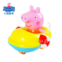 peppa pig Classic Toys water toys Bath Toy Pull the line boat to play amphibious children's beach bath toys for children