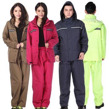 Outdoor Raincoat women men Thicker Slicker Heavy Water Rain Gear Motorcycle Rainsuit labor protection  clothing chubasquero