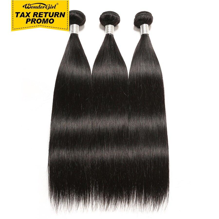Wonder Girl Straight Hair Bundles 100% Human Hair Can Be Dyed Peruvian Hair Bundles No Shedding Remy Hair Extension Hair Extensions & Wigs
