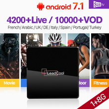 IP TV France Arabic IPTV 1 Year SUBTV Leadcool X Android 7.1 1G+8G S905W Italy Canada Spain Subscription Code