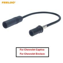 FEELDO 1 шт. Автомобильное CD-радио антенна провод Жгут кабель для Chevrolet Captiva Enclave Авто Стерео FM антенна адаптер# AM6016