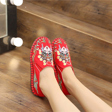 2019 Fashion Women Ballet Flats Shoes Woman Espadrilles Ladies Slip-On Casual Shoes Breathable Walking Embroidered Flat Shoes veowalk chinese knot women thin canvas ballet flats floral embroidered vintage ladies casual comfortable slip on linen shoes