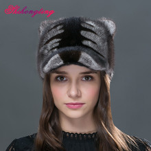 Genuine Mink Fur Hats Small Tiger Hat Winter Lovely Hedging Cap With Tail Women Fur Outdoor Caps Headwear Tampas WZD-05